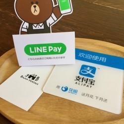 【 LINE Pay (ラインペイ)ALIPAY (アリペイ)始めました❗️  】