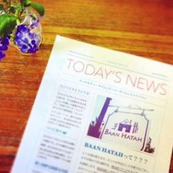【 ニュースレター No.3📰 】