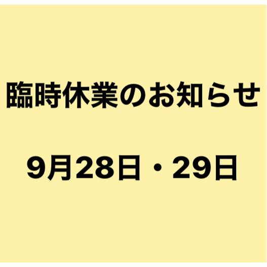 B5E8A6DC-B314-4CC0-AB00-240F8DA1C306