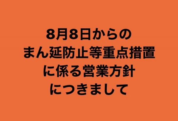 77C1BC75-C32E-475E-8BFE-B3D2C424C344